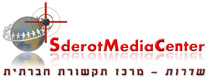 sderot media center